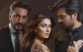 Meray Pass Tum Ho… The drama that  broke the internet